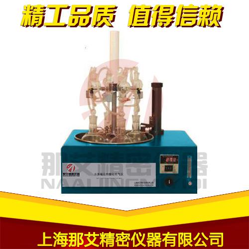 水质硫化物酸化吹气仪