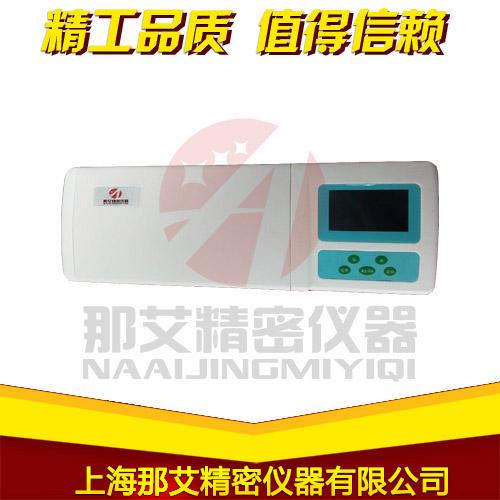澳门402永利com