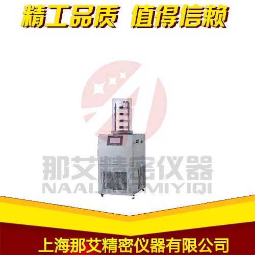 立式冷凍干燥機-普通型