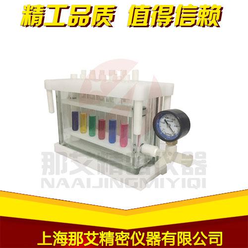 24孔固相萃取仪-玻璃款