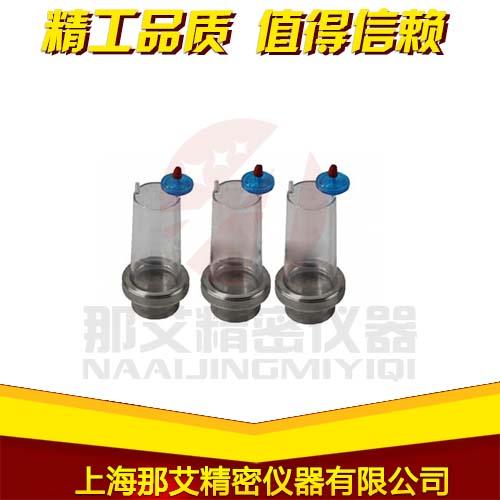 不銹鋼集菌培養器(反復使用)