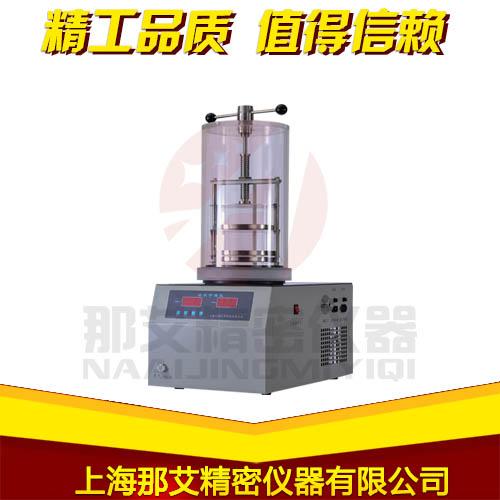 臺式冷凍干燥機-壓蓋型