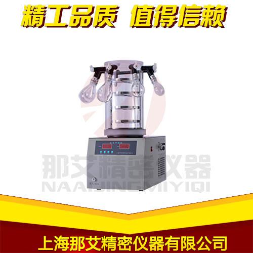 臺式冷凍干燥機-掛瓶型