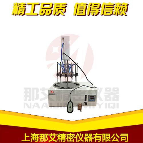 电动-圆形水浴氮吹仪