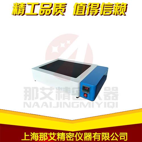 石墨電熱板