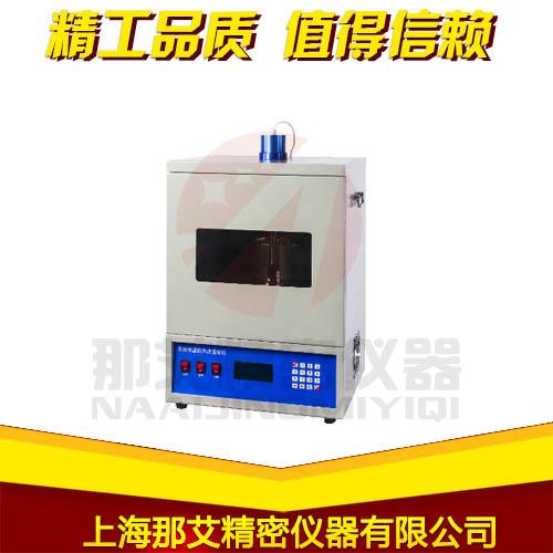 多用途恒温超声提取机