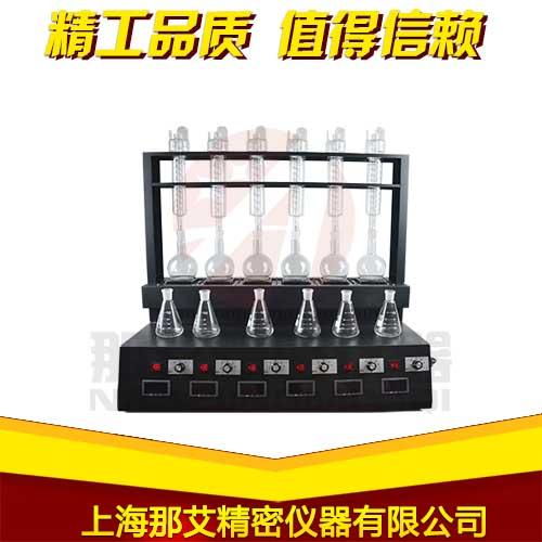 多功能蒸餾儀