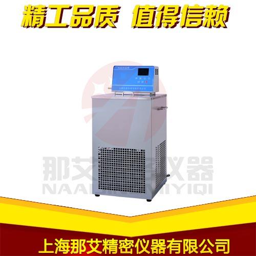 -30低温恒温槽-立式